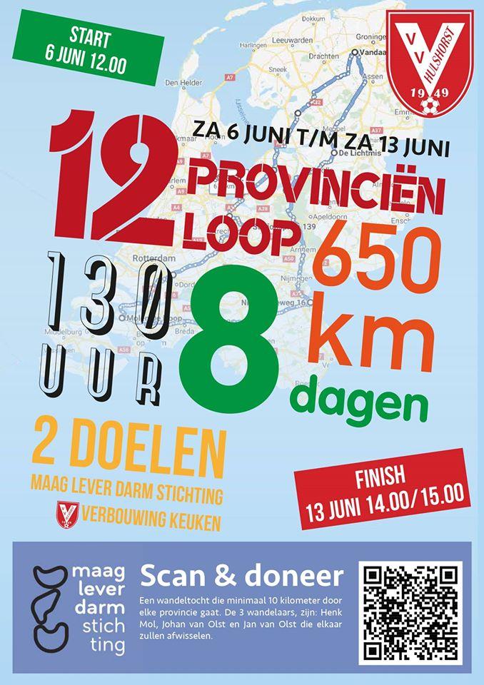 12 Provincienloop